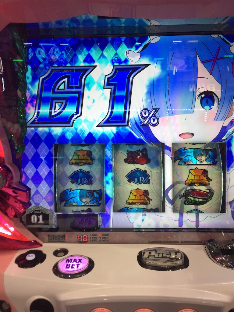 f:id:kougagennosuke:20191115180925j:image