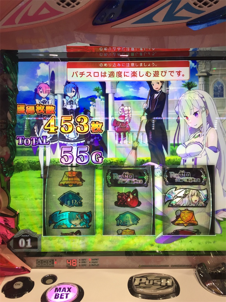 f:id:kougagennosuke:20191115193026j:image