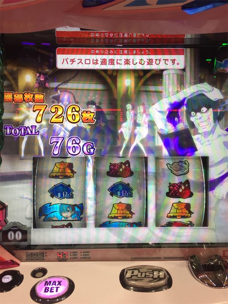 f:id:kougagennosuke:20191115195826j:image