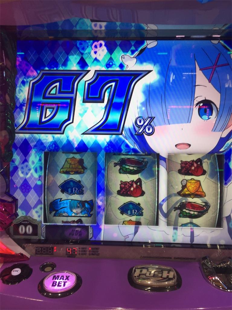 f:id:kougagennosuke:20191116144119j:image