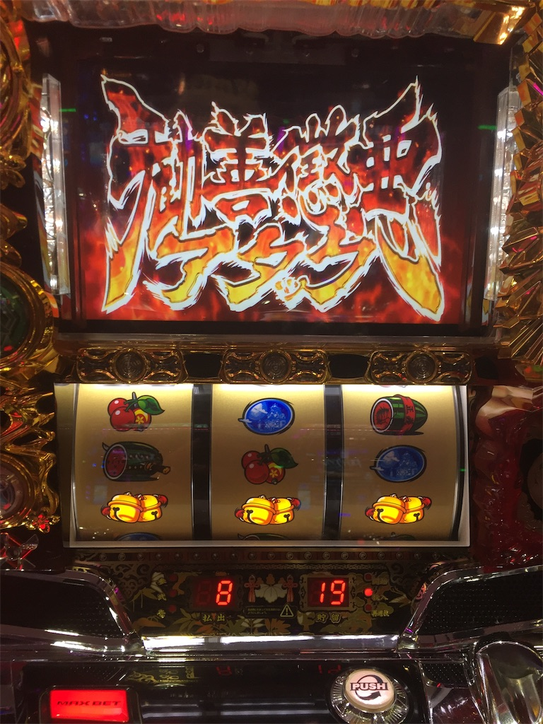 f:id:kougagennosuke:20191117181149j:image