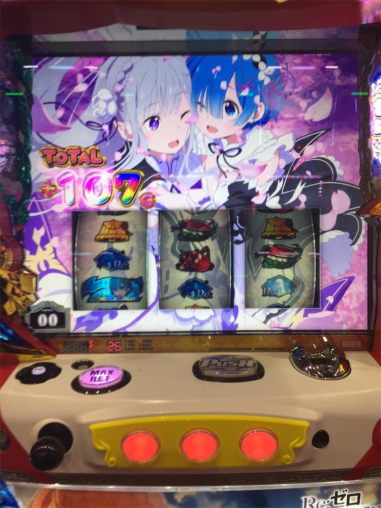 f:id:kougagennosuke:20191122214137j:image