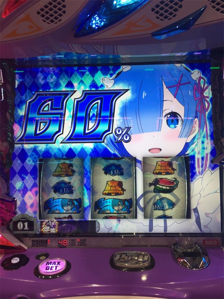 f:id:kougagennosuke:20191127220638j:image