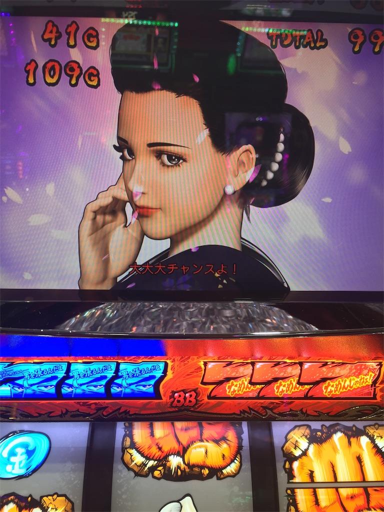 f:id:kougagennosuke:20191129194323j:image