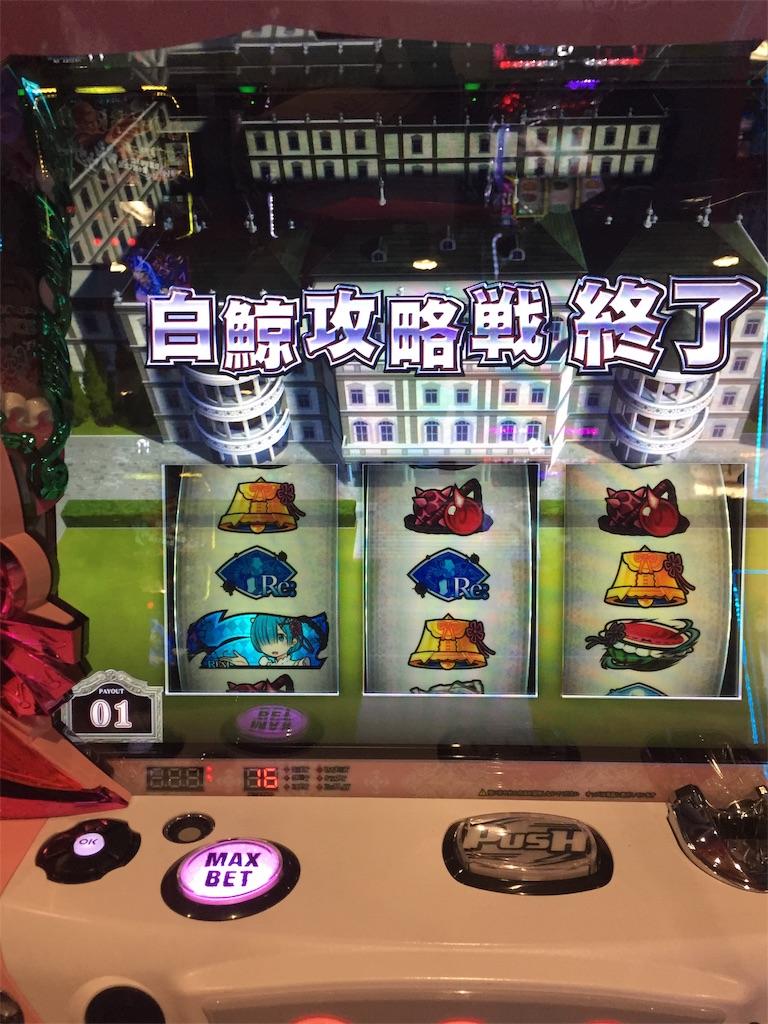 f:id:kougagennosuke:20191201115045j:image