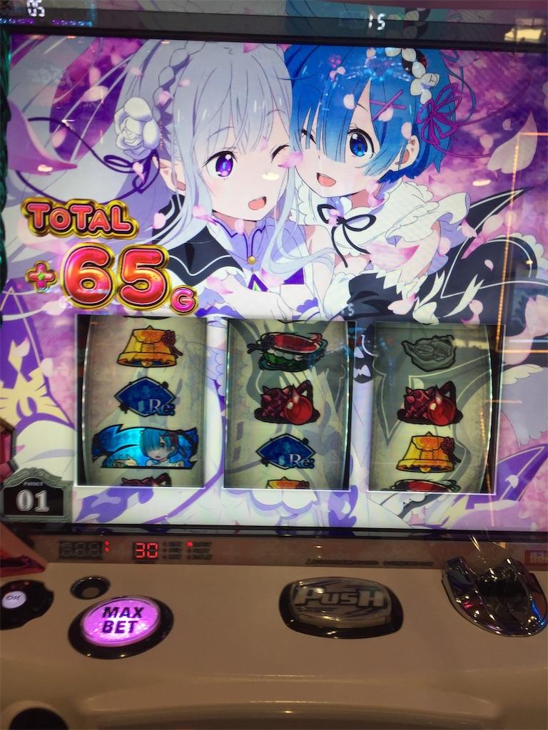 f:id:kougagennosuke:20191201133332j:image