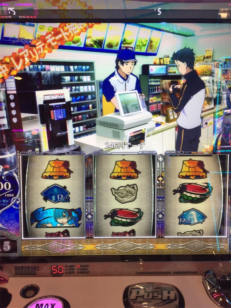 f:id:kougagennosuke:20191201134214j:image