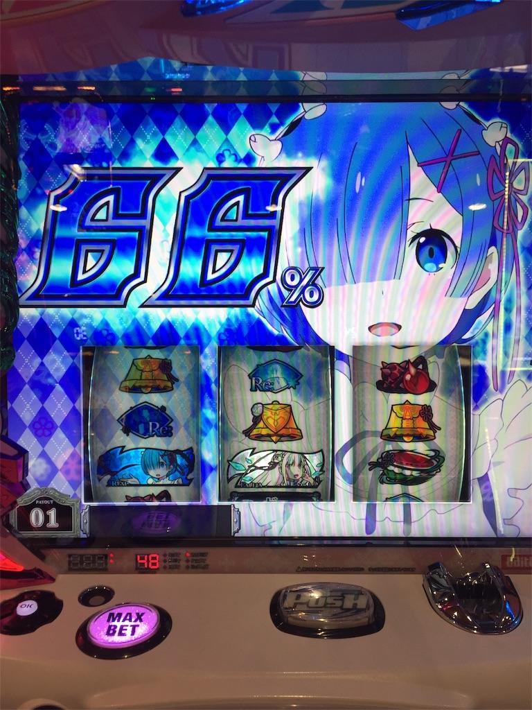 f:id:kougagennosuke:20191201143702j:image
