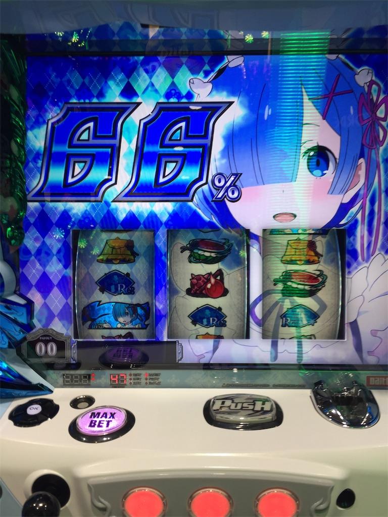 f:id:kougagennosuke:20191201191444j:image