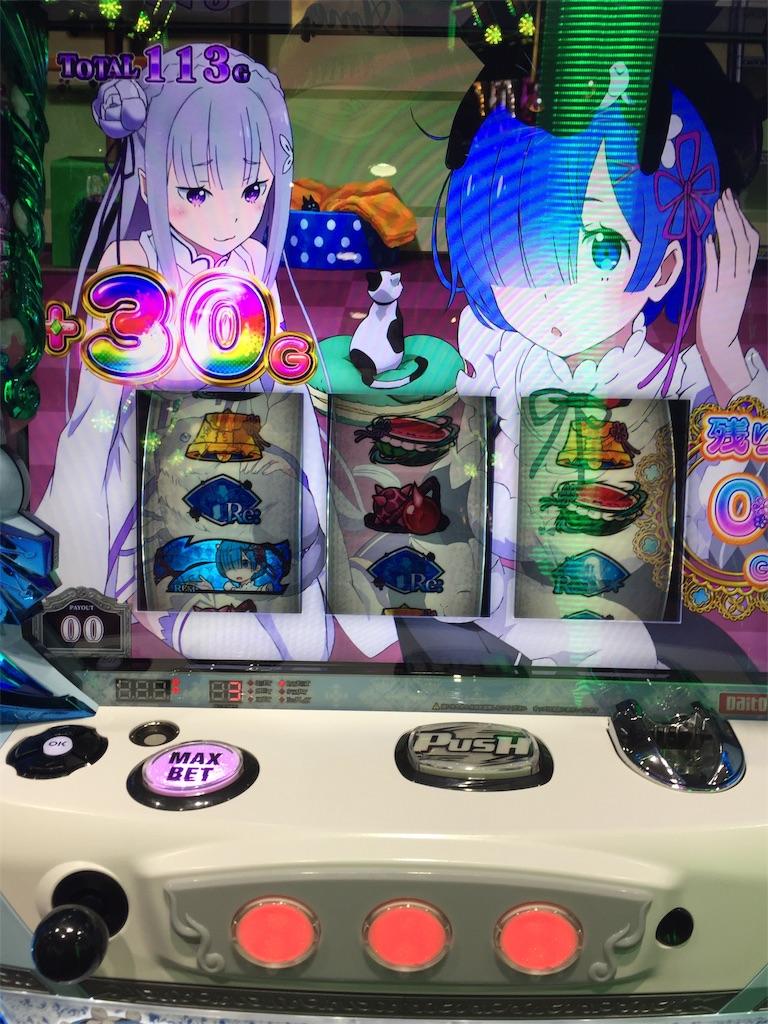 f:id:kougagennosuke:20191201191916j:image