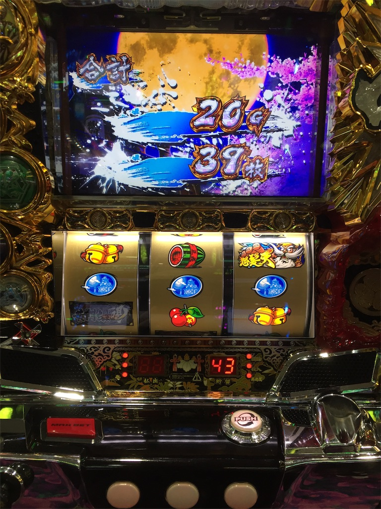 f:id:kougagennosuke:20191201203515j:image