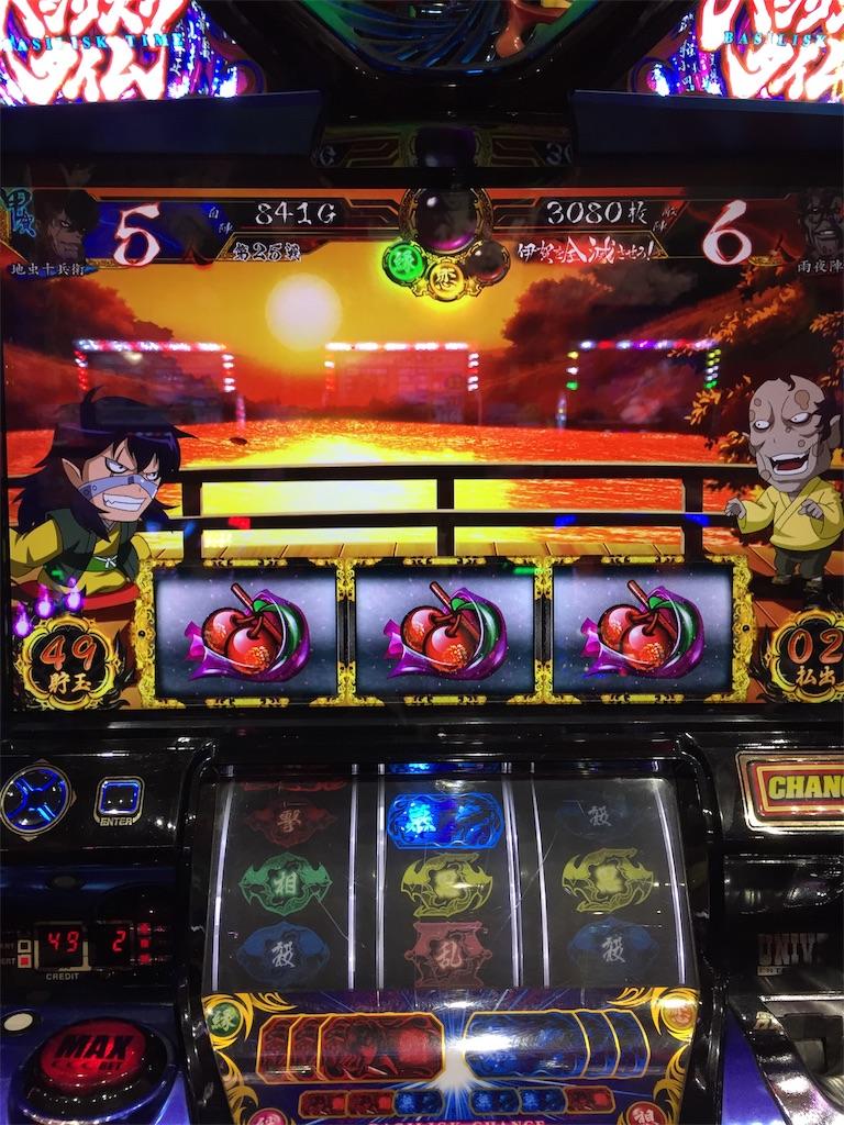 f:id:kougagennosuke:20191202223456j:image