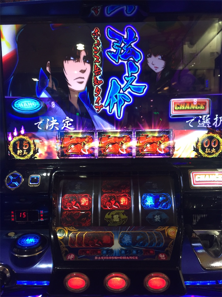 f:id:kougagennosuke:20191205194428j:image