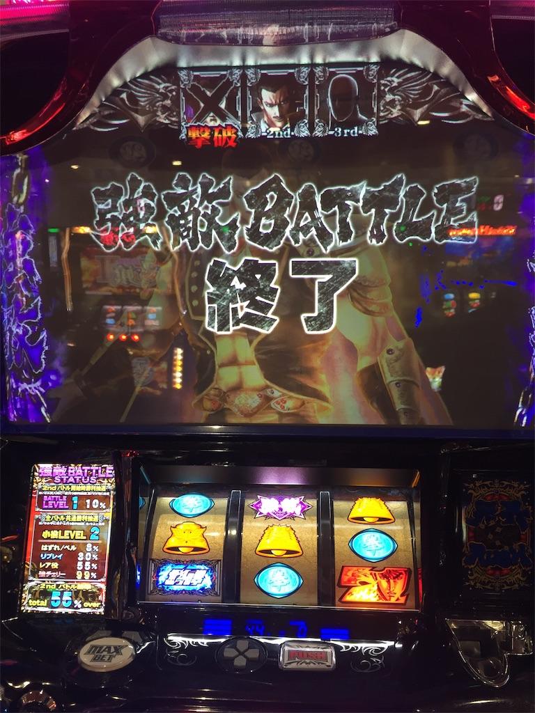 f:id:kougagennosuke:20191207113006j:image