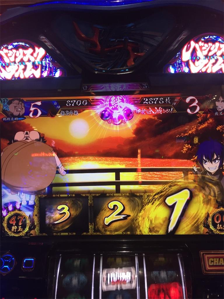 f:id:kougagennosuke:20191208214627j:image