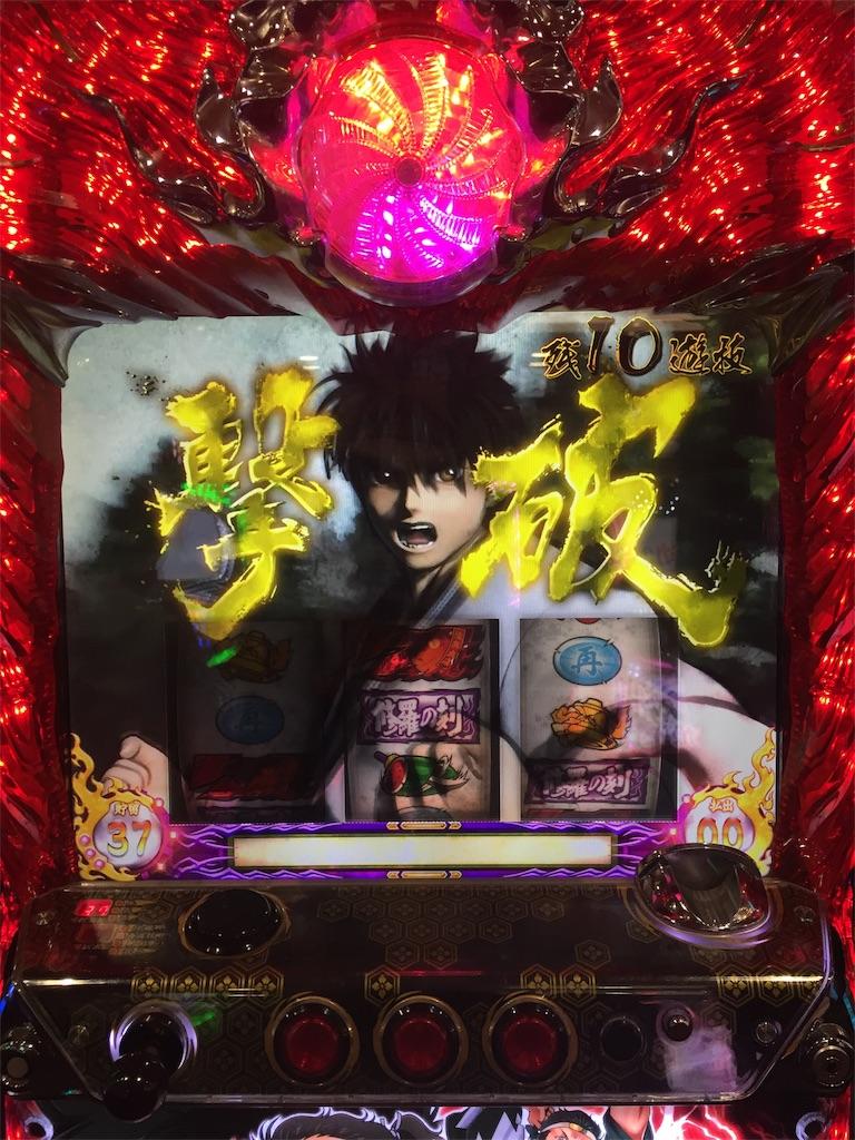 f:id:kougagennosuke:20191214142300j:image