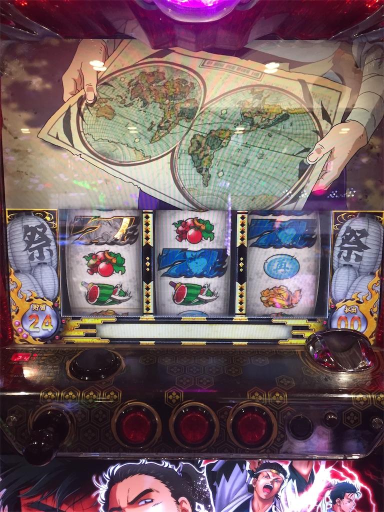 f:id:kougagennosuke:20191214145232j:image