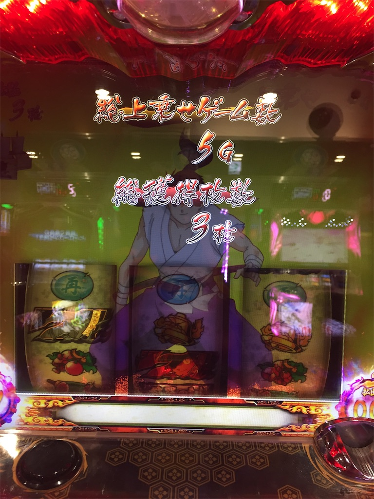 f:id:kougagennosuke:20191214154627j:image