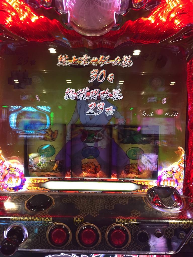 f:id:kougagennosuke:20191214163656j:image