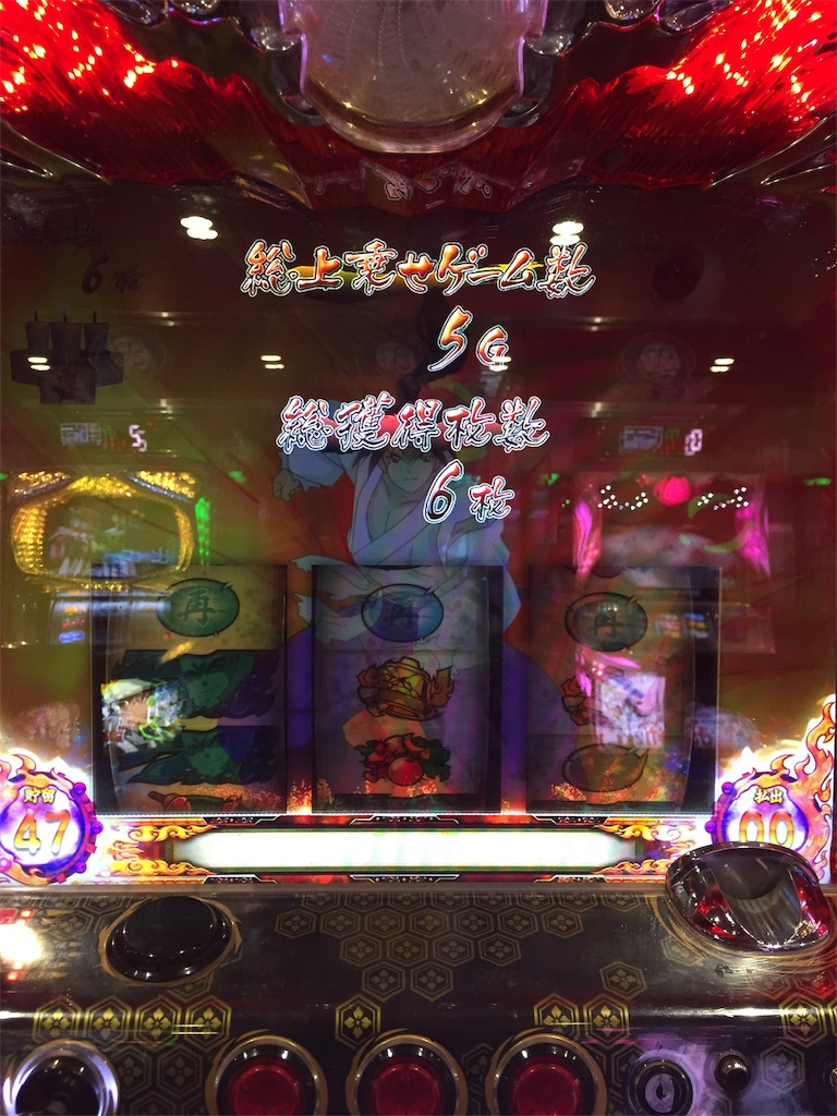 f:id:kougagennosuke:20191214170844j:image