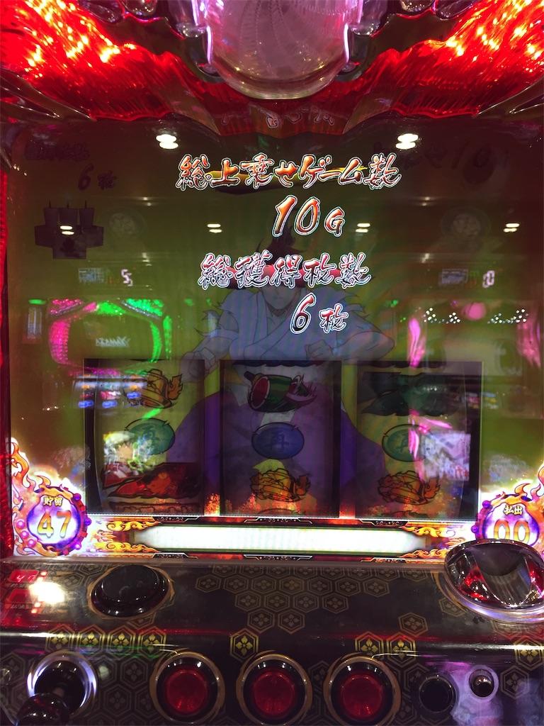 f:id:kougagennosuke:20191214173940j:image