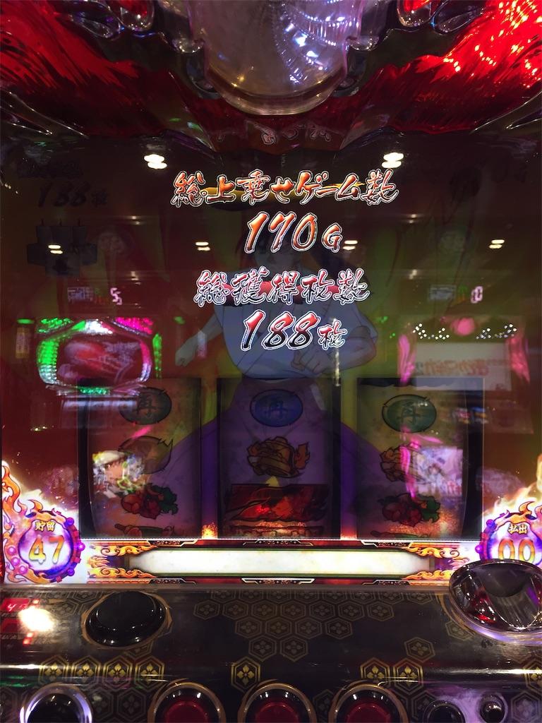 f:id:kougagennosuke:20191214181539j:image