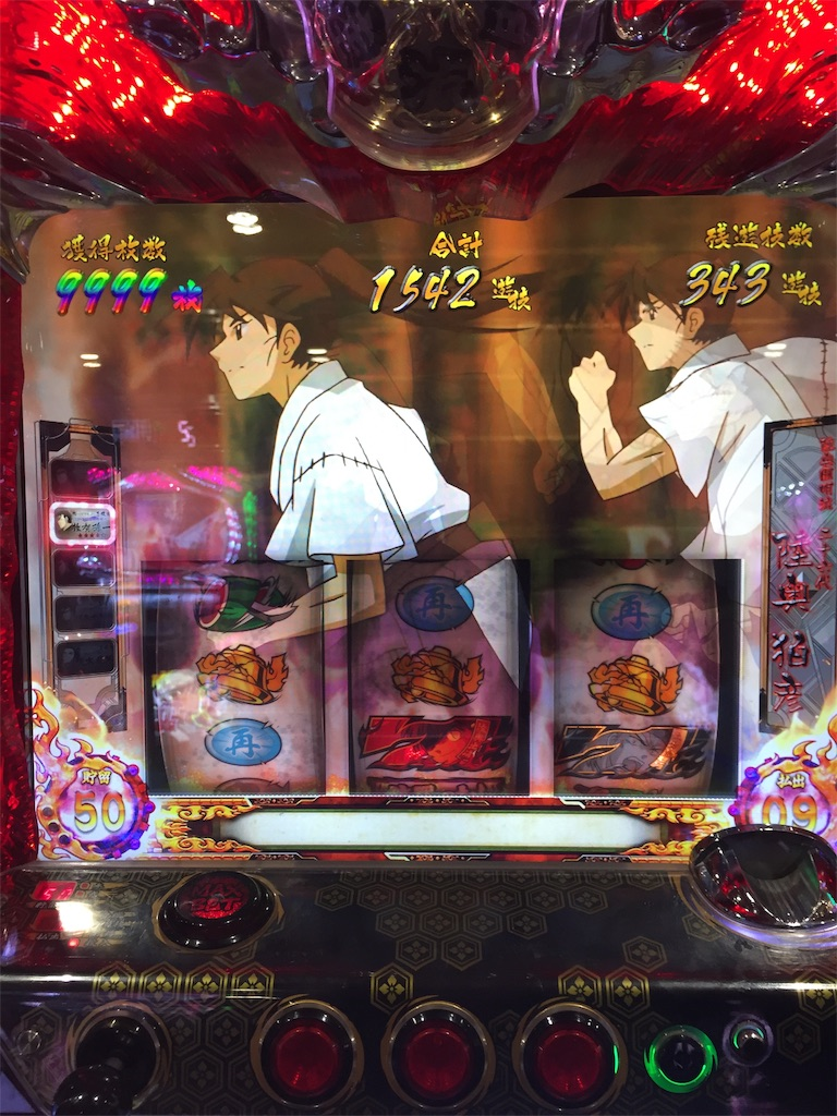 f:id:kougagennosuke:20191214185933j:image