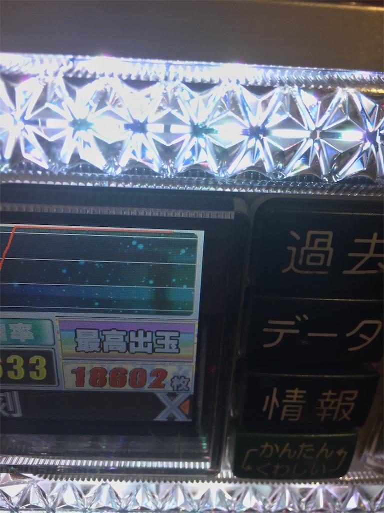 f:id:kougagennosuke:20191215005608j:image
