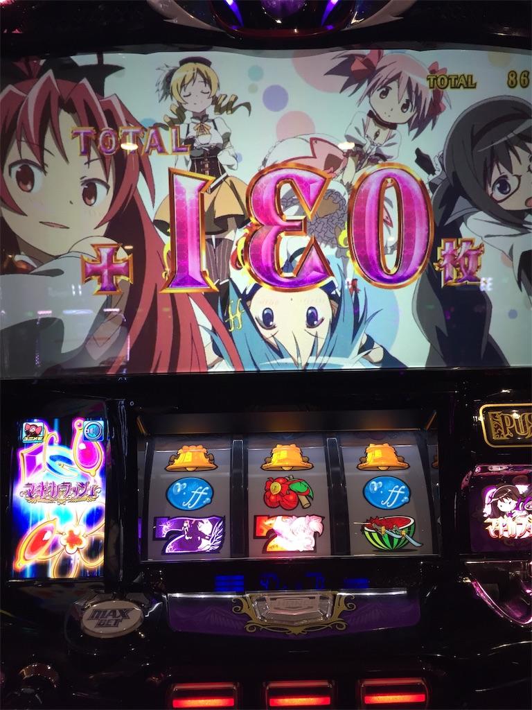 f:id:kougagennosuke:20191219200318j:image