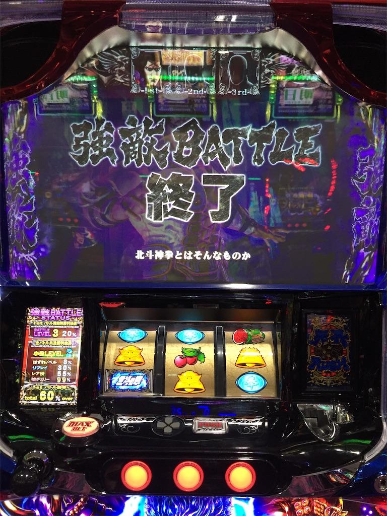 f:id:kougagennosuke:20191222173930j:image