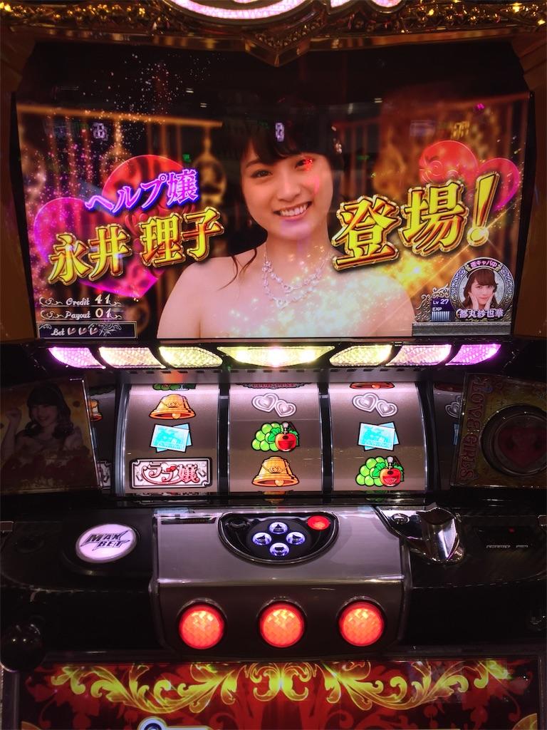 f:id:kougagennosuke:20191222184441j:image