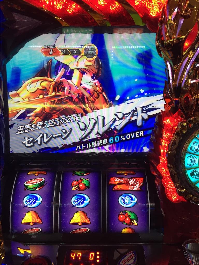 f:id:kougagennosuke:20191223183237j:image