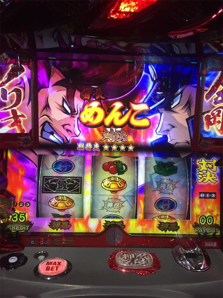 f:id:kougagennosuke:20191224183837j:image