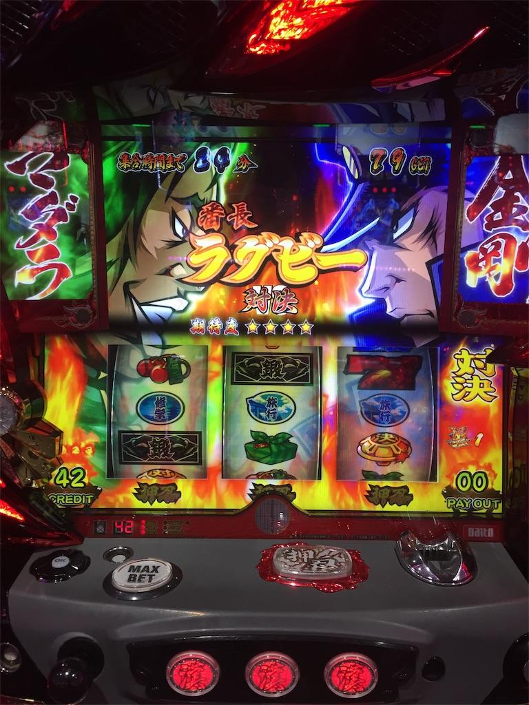 f:id:kougagennosuke:20191224185214j:image