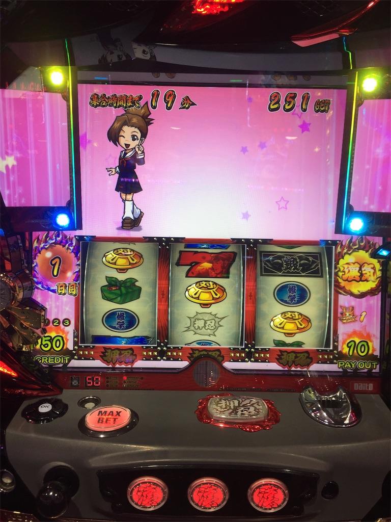 f:id:kougagennosuke:20191224185659j:image
