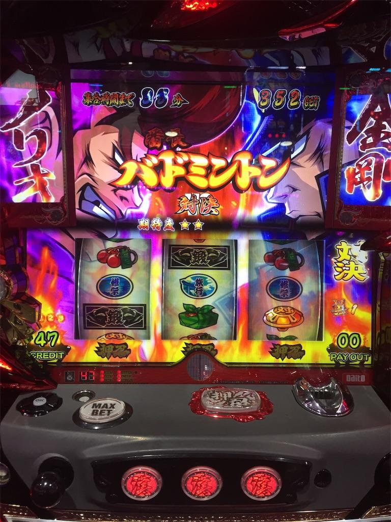 f:id:kougagennosuke:20191224190245j:image