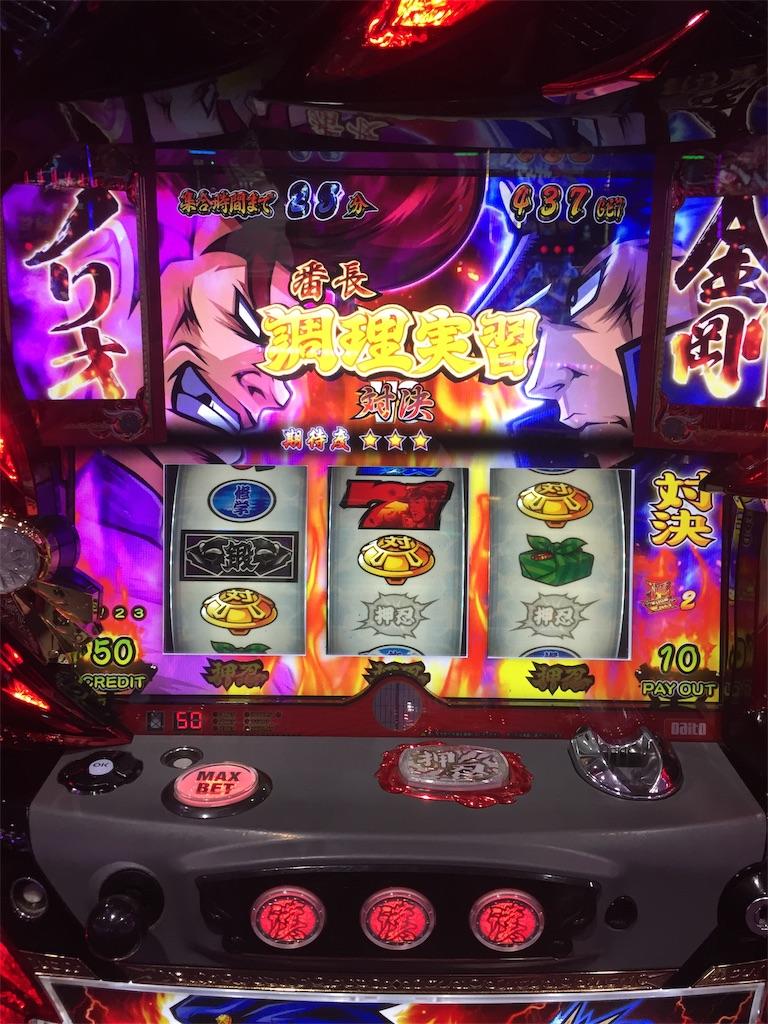 f:id:kougagennosuke:20191224190637j:image