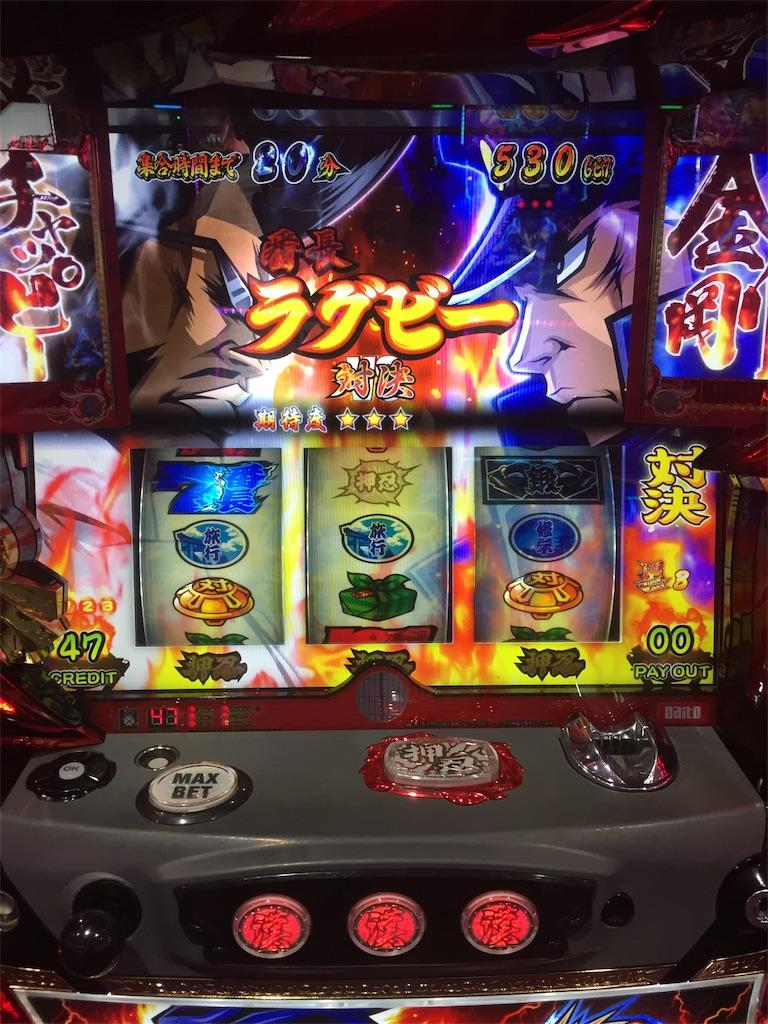 f:id:kougagennosuke:20191224191318j:image
