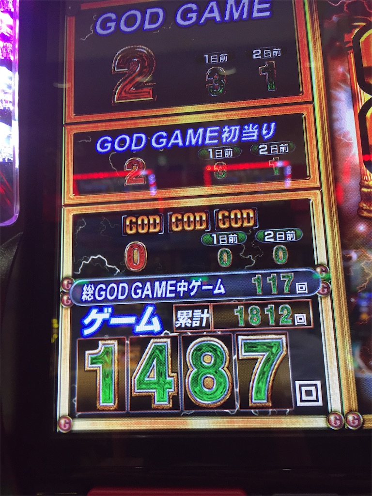 f:id:kougagennosuke:20191226201135j:image