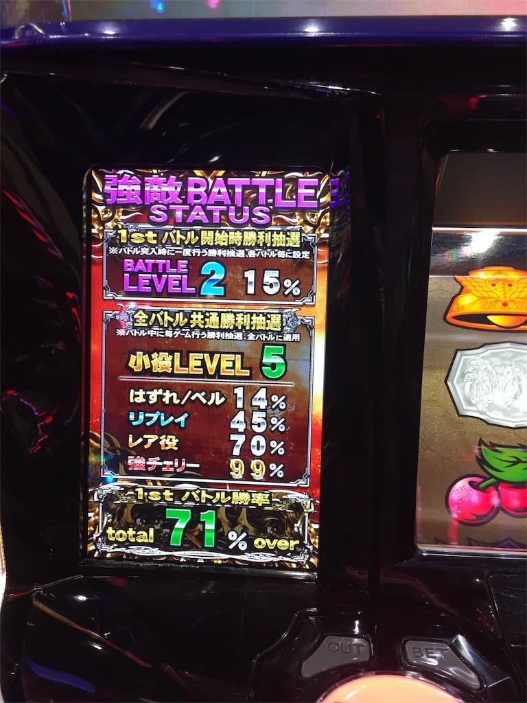 f:id:kougagennosuke:20191227203410j:image