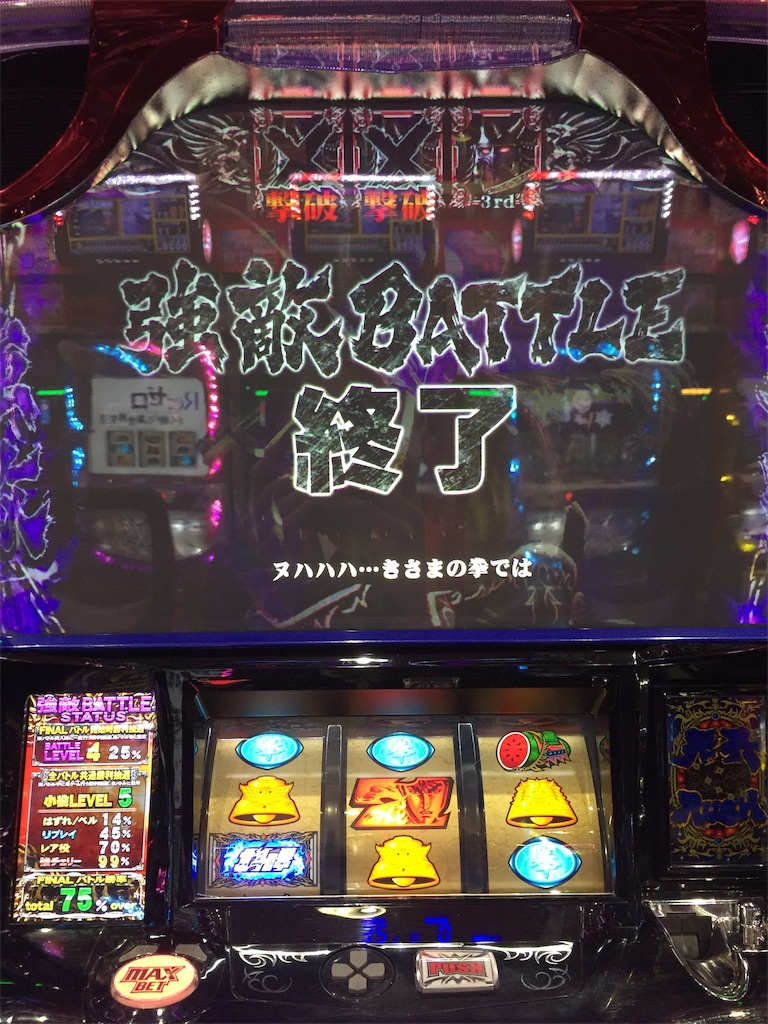 f:id:kougagennosuke:20191227203843j:image