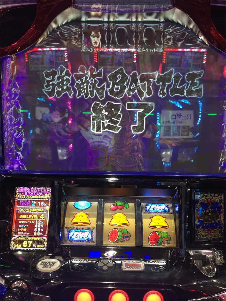 f:id:kougagennosuke:20191227205914j:image
