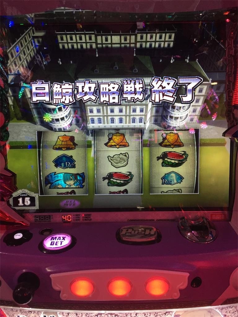f:id:kougagennosuke:20191228180319j:image