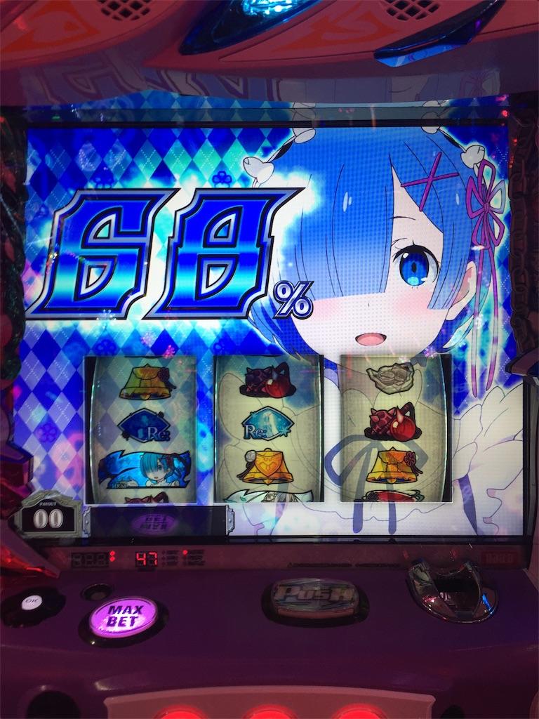 f:id:kougagennosuke:20191228184702j:image