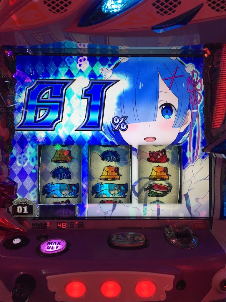 f:id:kougagennosuke:20191228193919j:image