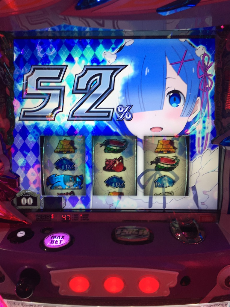 f:id:kougagennosuke:20191228200534j:image