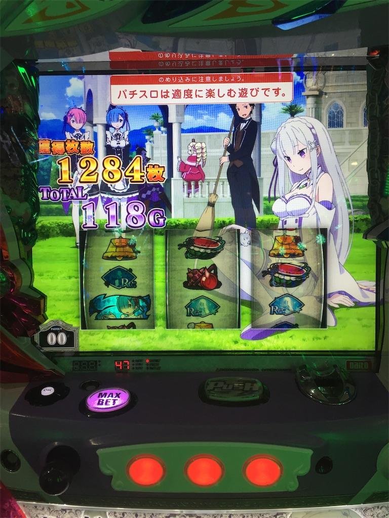 f:id:kougagennosuke:20191228231002j:image