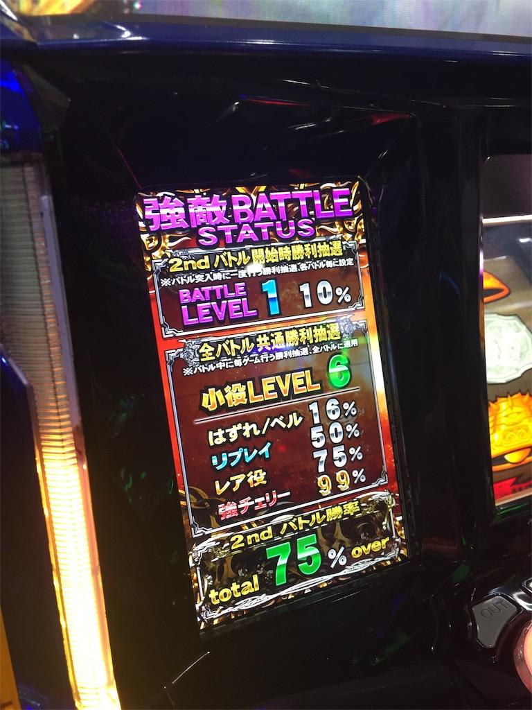 f:id:kougagennosuke:20191231121308j:image