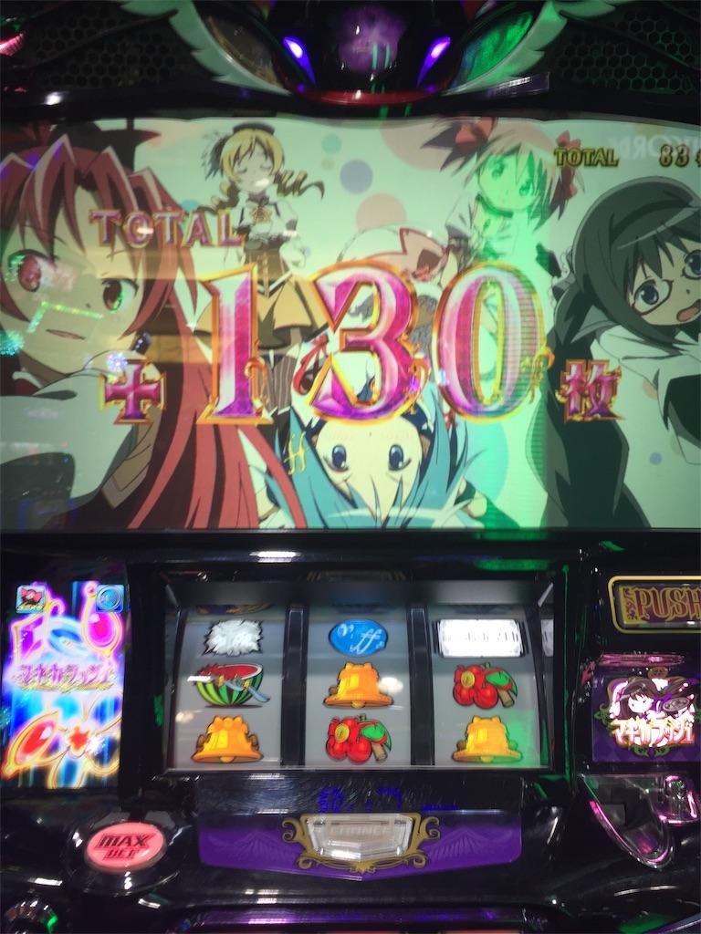 f:id:kougagennosuke:20191231124850j:image