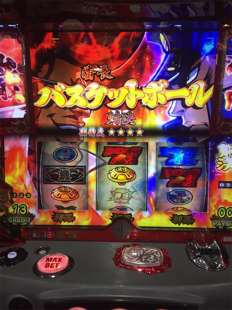 f:id:kougagennosuke:20191231182750j:image